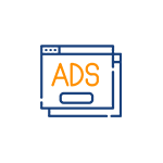 Ads & Promotions